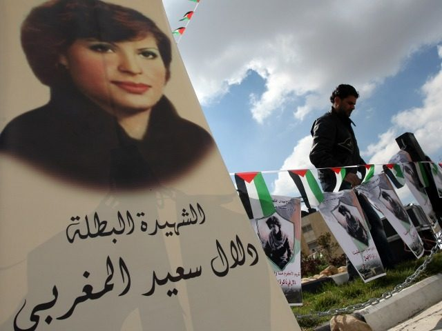 UN pulls backing for Palestinian women's center over naming