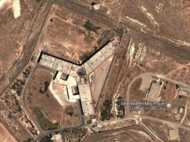 Syrian Military Prison Google Earth