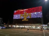 Tel Aviv City Hall Lit with Egyptian Flag Following Terror Attack on Coptic Christians