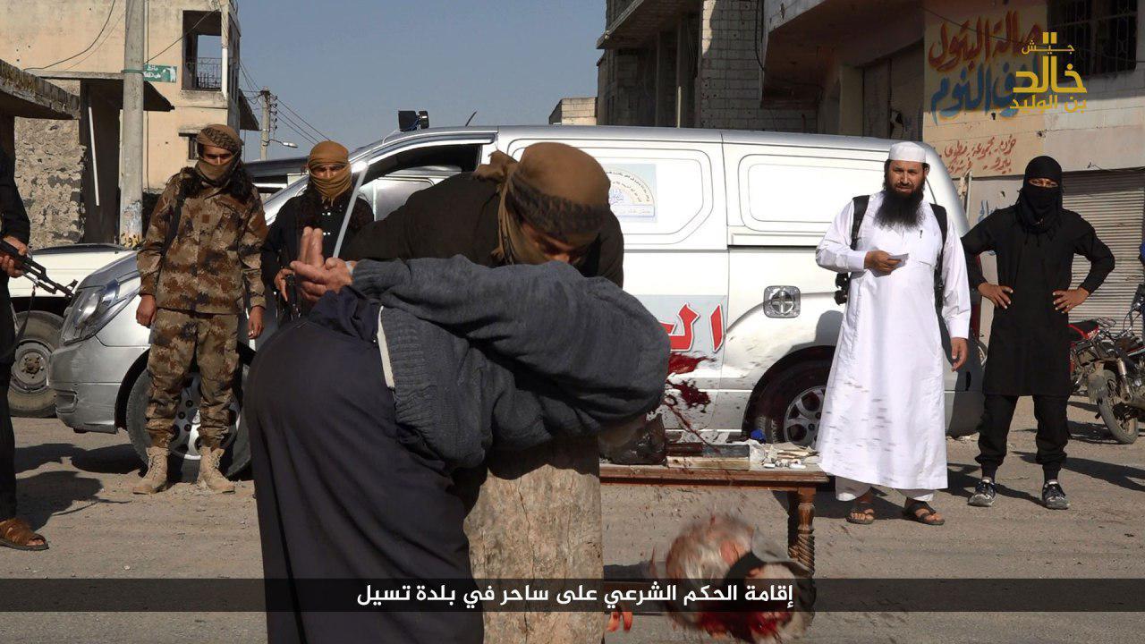islamic state beheading