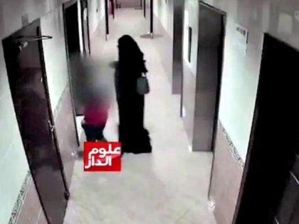 Man in Burka, Boy Daily Mail