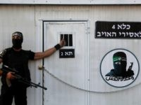 Watchdog: Major Increase in Palestinian Authority Payments to Terrorists