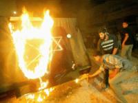 jewish hatred