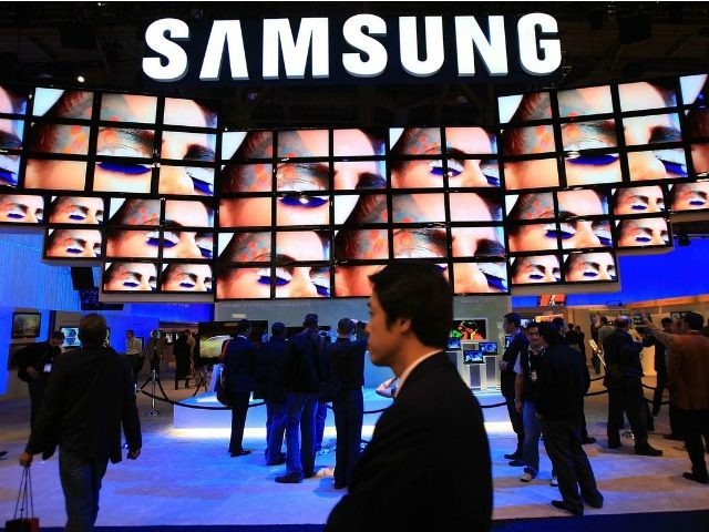 Samsung to build a United States factory