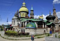 """Late Russian artist Ildar Khanov was behind the """"Universal Temple"""" in Kazan as he dreamt of  uniting all of the world's major faiths in his childhood home town"""