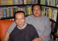 This handout picture released by the family of Liu Xiaobo taken on March 14, 2005 shows 2010 Nobel peace laureate Liu Xiaobo (L) and his brother Liu Xiaoxuan