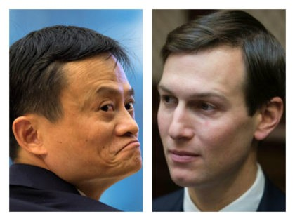 Jack Ma and Jared Kushner collage