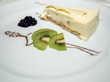 Dessert served at the charity event was 'Melania cake,' a cheese cake with a nutty crust.