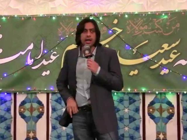 Nazim Ali