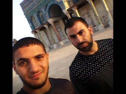 Temple Mount attackers (Photo: Facebook screengrab)
