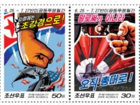Postage stamps distributed by the North Korean government. (Korean Central News Agency/Korea News Service via AP)