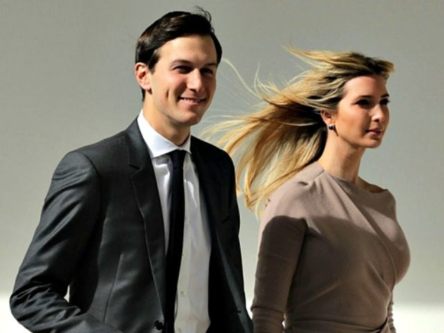 Is ivanka trump gay