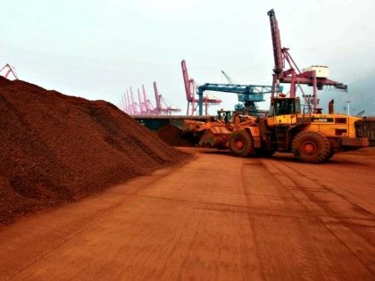 Rare Earth Mine, China STRAFPGETTY IMAGES