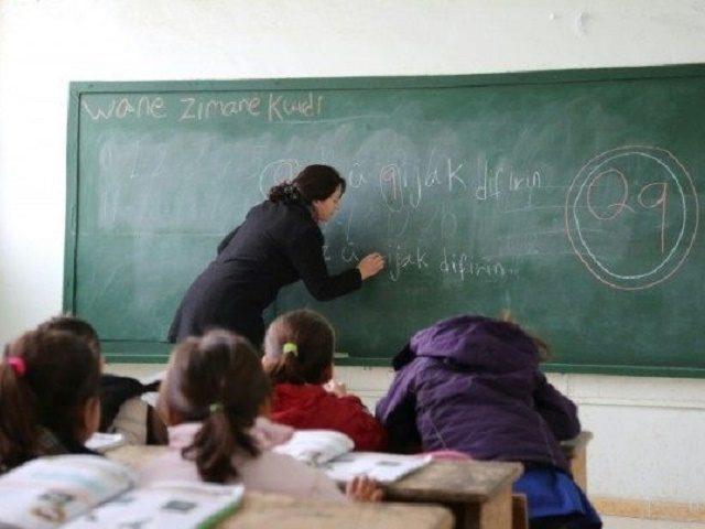 arabic-language-school AFP:Delil Souleiman