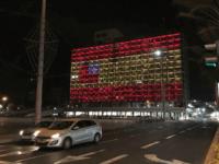 tel aviv city hall
