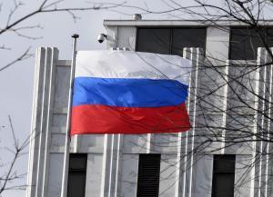 U.S. orders Russia's San Francisco consulate to close