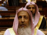 mufti saudi arabia