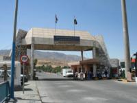 Ibrahim Khalil Border Iraq August 2009