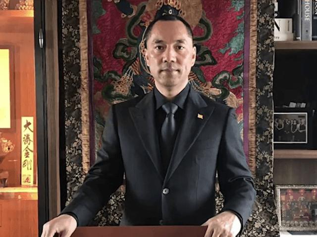Guo Wangui