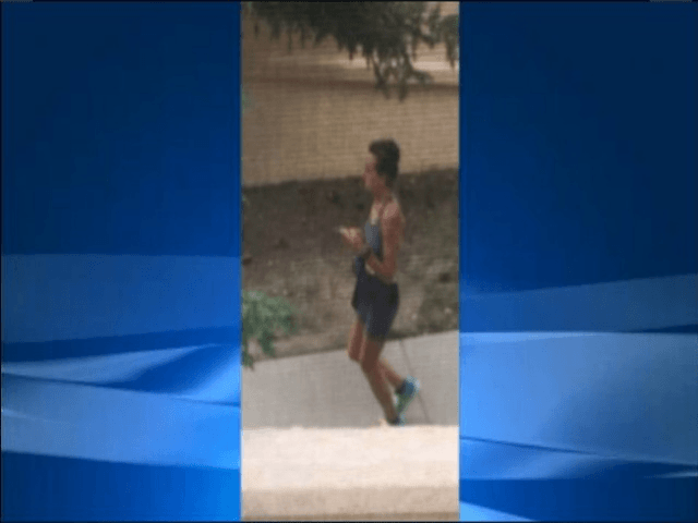 Police Searching for 'Mad Pooper' Jogger That Allegedly ...