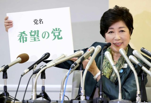 Tokyo governor Yuriko Koike annouces the name of her new political party