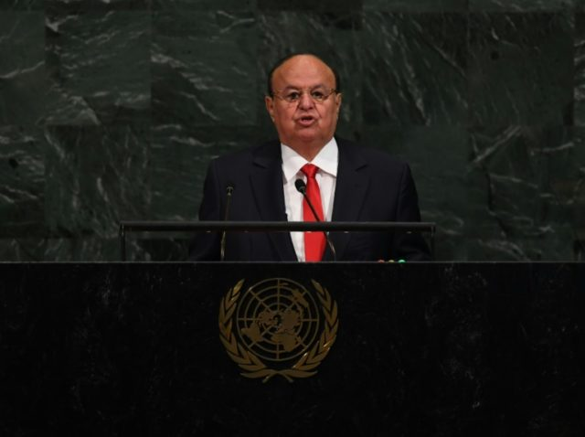 Yemen's President Abedrabbo Mansour Hadi speaks during the 72nd session of the United Nations General Assembly in New York