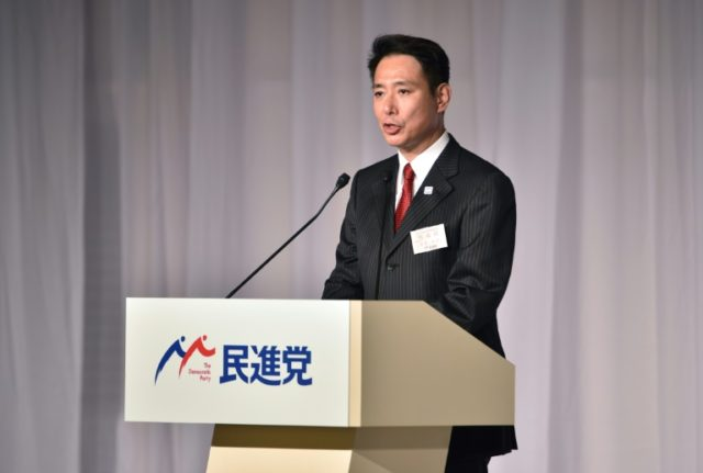 Former foreign minister Seiji Maehara, leader of the Democratic Party, said his party will not run candidates in Japan's upcoming election