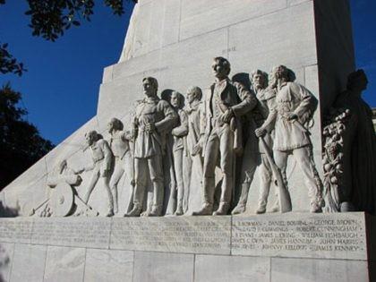 The Alamo Cenotaph - City of San Antonio Photo