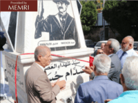 Photos: Palestinian City Honors Saddam Hussein With Monument, Street Naming