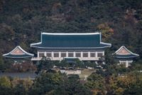 South Korea's preidential Blue House, where North Korean leaflets were found