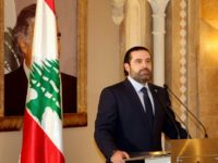 "Lebanon's Prime Minister Saad Hariri, pictured in 2016, called the budget vote ""historic"""