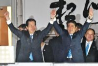 Japan election: Abe's coalition projected to win supermajority