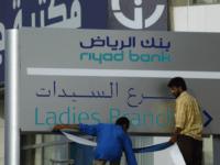 bank saudi arabia