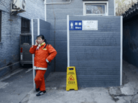 China's 'toilet revolution' was launched in 2015 as part of efforts to make restrooms -- often squat toilets with no paper -- more tourist-friendly