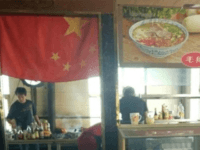 The owner of this restaurant in Qinghai province was given 15 days' detention for disrespecting China's national flag. Photo: Weibo