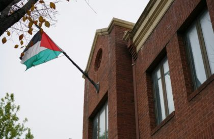 US State Department official says the Palestine Liberation Organization office in Washington can remain open but must restrict activity to the peace process with Israel