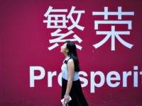 China Prosperity