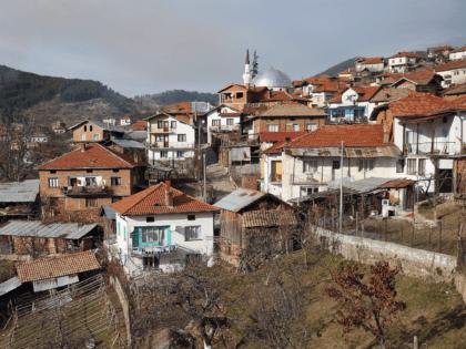 Bulgaria Mosque Islam Bulgarian Muslims