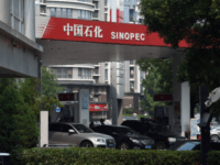 Sinopec, a listed unit of China Petrochemical Corp, saw net profit surge to 46.7 billion yuan ($6.8 billion) in 2016