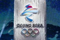Beijing, which hosted the Olympics in 2008, will become the first city ever to hold both the summer and winter Games as the country looks to burnish its sporting prestige