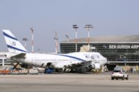 Air traffic at Israel's main international airport in Tel Aviv will be suspended between 0600 GMT and 1000 GMT