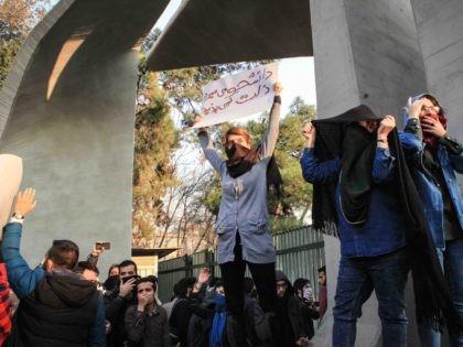 Iran protests (Getty)