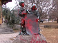 Baltimore's Star-Spangled Banner Children's Statue Defaced with 'Racist Anthem' Graffiti