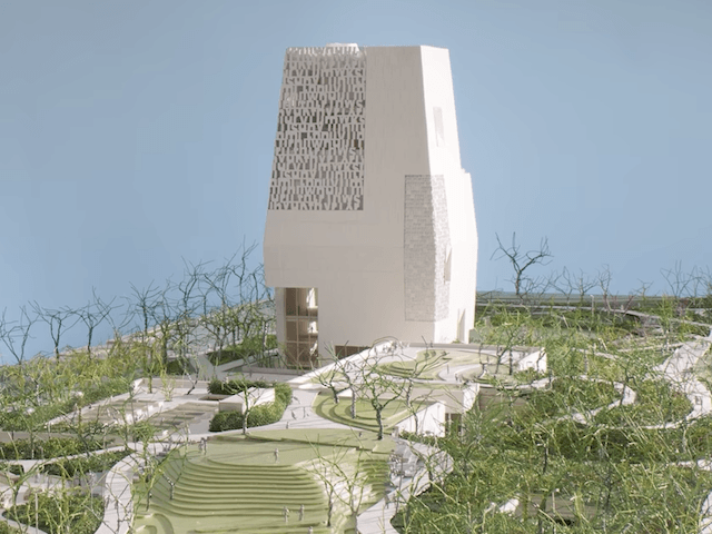 The Obama Presidential Center model