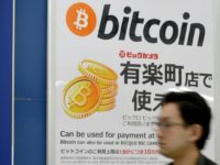 Cryptocurrencies fall after hack hits Japan's Coincheck