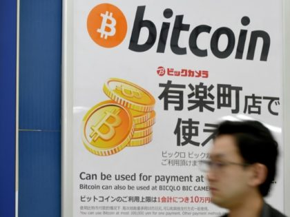 Bitcoin is recognised as legal tender in Japan and nearly one third of global bitcoin transactions in December were denominated in yen