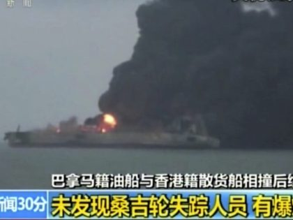 """In this image from video run by China's CCTV shows the Panama-registered tanker """"Sanchi"""" is seen ablaze after a collision with a Hong Kong-registered freighter off China's eastern coast, Monday, Jan. 8, 2017. The U.S. Navy has joined the search for 32 crew members missing from the oil tanker that …"""