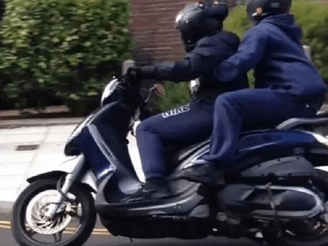 MetPoliceScooter