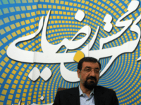 Iranian former chief of the Revolutionary Guards and presidential candidate Mohsen Rezai speaks during an interview with AFP in Tehran on May 29, 2009. Rezai will push for the creation of a global consortium to enrich uranium in the Islamic republic if elected, he told AFP. The veteran conservative and former head of the elite Revolutionary Guards Corps also said he was 'optimistic' over a change in policy from the United States after Barack Obama's election as president. AFP PHOTO/ATTA KENARE (Photo credit should read ATTA KENARE/AFP/Getty Images)