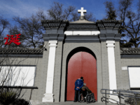 China Expert Criticizes 'Limp' Vatican Deal with Communists